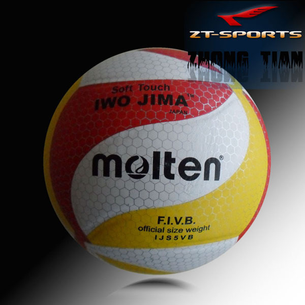 Free shipping Molten  volleyball Size 5 offical FIVB match game volleyball free with net+needle