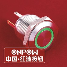 ONPOW 16mm Waterproof IP65 Stainless steel 12V LED ring illuminated Pushbutton switch (GQ16F-10E/JL/G/12V/S) CE,ROHS(China (Mainland))