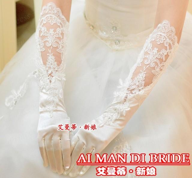 Бесплатная доставка быстрая доставка женщины фитнес локоть длина пальцев невесты ...