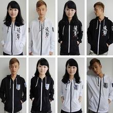 Anime Attack on Titan Shingeki no Kyojin Unisex Cosplay Hoodie Investigation Corps Hooded Coat Jacket Tops Black Free Shipping(China (Mainland))