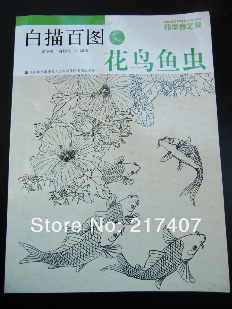 Tattoo design flash reference sketch book flower bird fish for Tattoo reference books