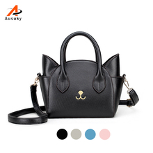 Buy New Womens Hand Bags Small Cute Cat Messenger Bag Luxury Handbags Women Leather Bags Ladies Black Famous Brands Designer Bag 45 for $9.81 in AliExpress store