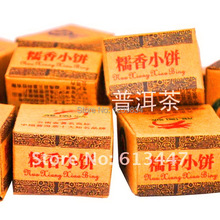 100pcs Glutious Mini Puerh Tea old year tea Ripe Puer Reduce Weight Tea Free Shipping
