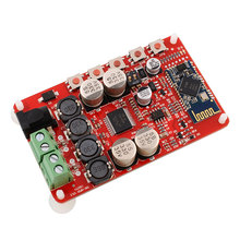 TDA7492P 50W+50W Wireless Bluetooth 4.0 Audio Receiver Digital Amplifier Board Part Component High-quality(China (Mainland))