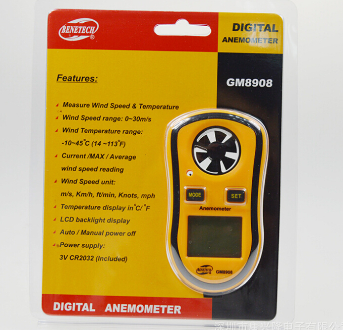 Digital precision anemometer,Pocket anemometer wind speed meter thermometer,measure wind speed temperature,Free Shipping!