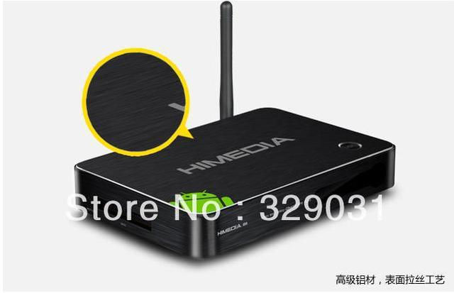 Q6 4G version of Android smart network HD playback machine