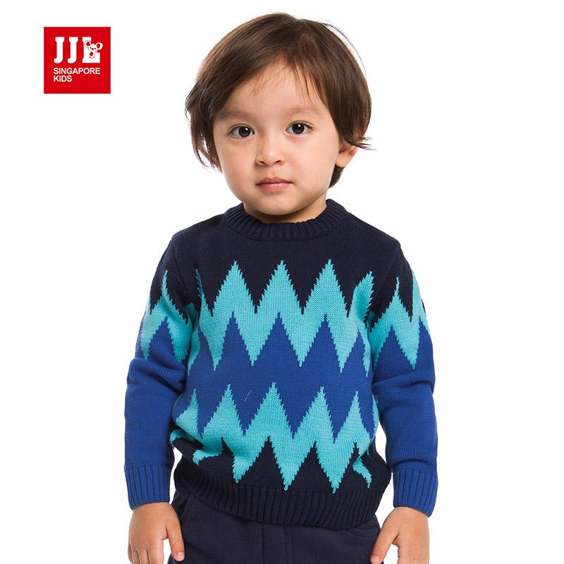 Детская Одежда Джемпер С Доставкой