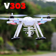 WLtoys V303 Quadcopter Seeker Drone with GPS Gopro Professional Camera Mount White Remote Control Helicopter( No Camera )