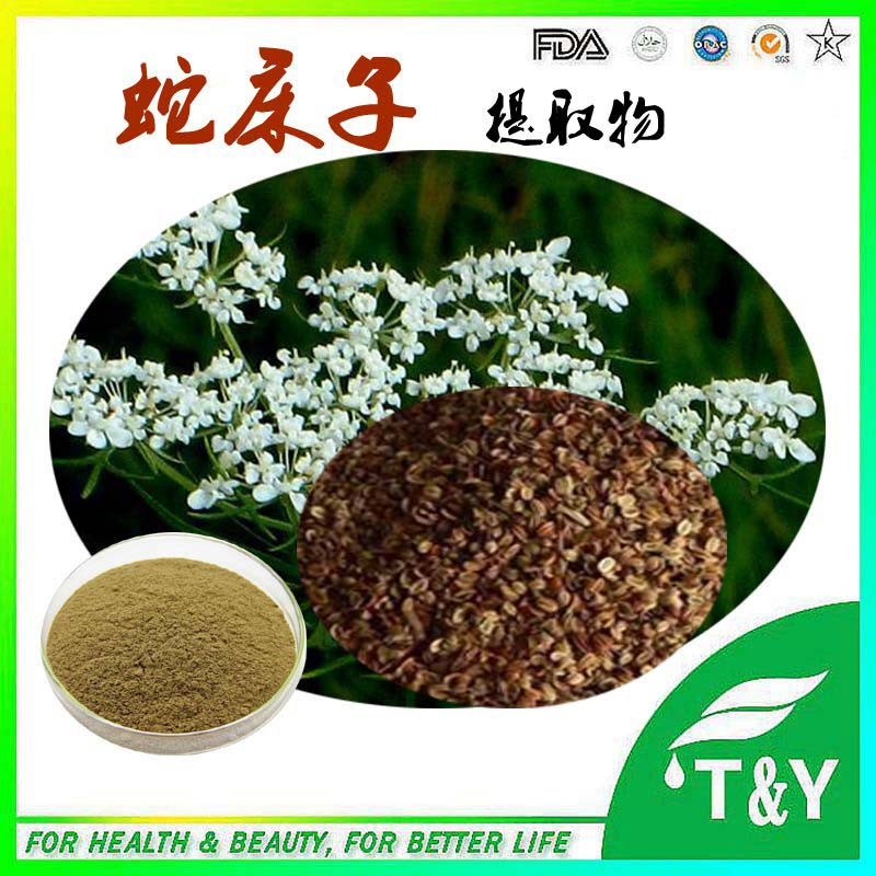 Standard production with Normative SOP natural fructus cnidii extract<br><br>Aliexpress