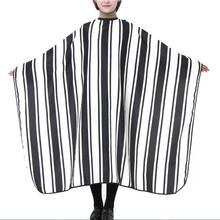 NOCM-черно-белые полосы шаблон салон фартук стрижка брезент шаль антистатические укладки волос инструменты 140*160 см(China)