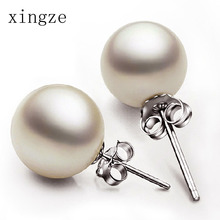 High quality 925 sterling silver jewelry Pearl Earrings South Sea shell pearl earrings female fine jewelry wholesale