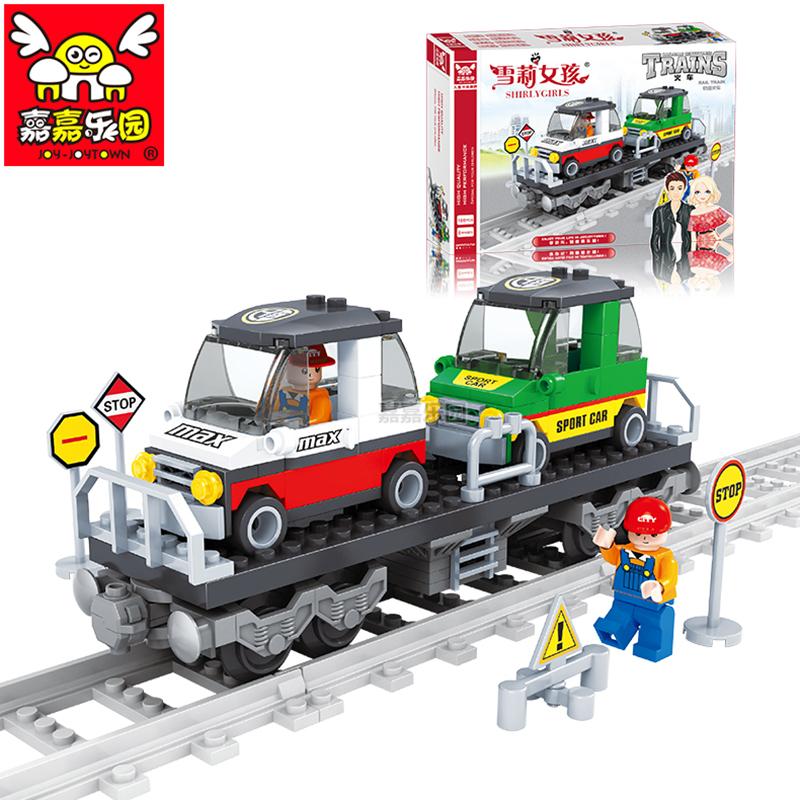 2016 Hot Sale Track Train brick Building Block Set Educational DIY Construction Bricks Toys For Children enlighten train tracks(China (Mainland))