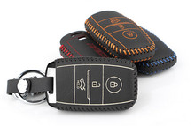 1pc Leather Metal Remote Smart Key Case Ring Chain Cover Kia Sportage 2011-2014 K2 K5 Sorento - Auto-Parts Factory store