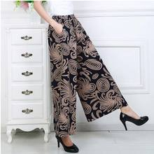 summer 2016 new cotton linen pants women middle-aged loose plus-size elastic waist trousers print  Wide Leg Pants AE228(China (Mainland))