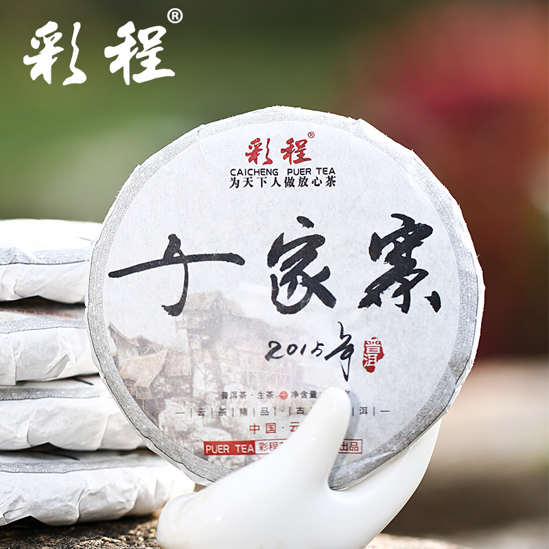 Hot Sale Healthy Puerh Tea Puer Pu er Puer Taetea 200g Raw Loose Bowl Royal Chinese Sweet After Taste Health Care Free Shipping<br><br>Aliexpress