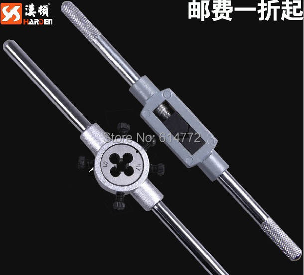 Prop hand tap wrench, hinge wrench , screw tap holder wrench, round die frame hinge hand, manual screwdriver(China (Mainland))