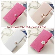 Buy Lenovo Vibe K5 Case Cover Super Thin Fashion Leather Flip Cover Phone Case Lenovo Vibe K5 Lenovo K5 Plus (5.0 inch) for $3.03 in AliExpress store