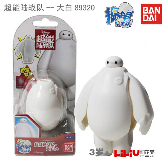 Naughty story beast corps white twisted egg doll boy toy present two suits(China (Mainland))