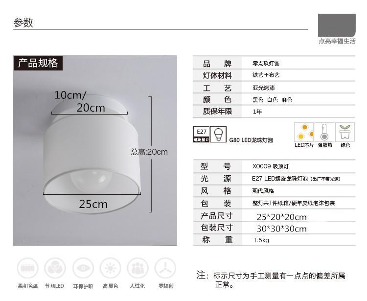 Купить Современный верхний свет из светодиодов лампа диаметр 25 см ткань абажур простой освещения потолка для спальни светильник
