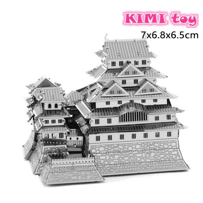 3D Metal Puzzles Japan Himeji Castle DIY Model Toy Assembled Model Children's Building Toy Puzzles for Adult Boys Gift(China (Mainland))