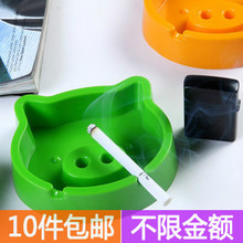 Derlook - - ashtray cigarette ash container gift(China (Mainland))