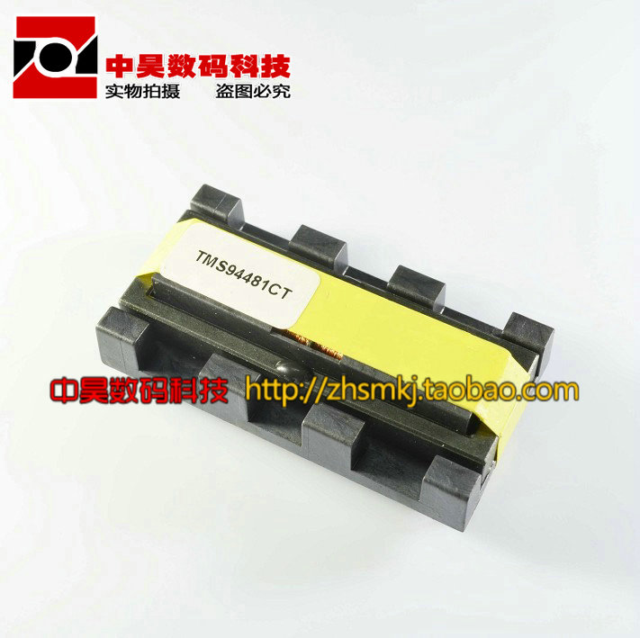10pcs / lot TMS94481CT LCD monitor / TV pressure plate transformer(China (Mainland))