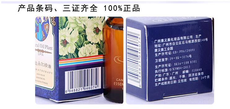 SPA massage oil Foot bath Product 100% Natural Body Slimming essential oil lose Weight  waist Thin legs body Health Care  SPA massage oil Foot bath Product 100% Natural Body Slimming essential oil lose Weight  waist Thin legs body Health Care  SPA massage oil Foot bath Product 100% Natural Body Slimming essential oil lose Weight  waist Thin legs body Health Care  SPA massage oil Foot bath Product 100% Natural Body Slimming essential oil lose Weight  waist Thin legs body Health Care  SPA massage oil Foot bath Product 100% Natural Body Slimming essential oil lose Weight  waist Thin legs body Health Care  SPA massage oil Foot bath Product 100% Natural Body Slimming essential oil lose Weight  waist Thin legs body Health Care  SPA massage oil Foot bath Product 100% Natural Body Slimming essential oil lose Weight  waist Thin legs body Health Care  SPA massage oil Foot bath Product 100% Natural Body Slimming essential oil lose Weight  waist Thin legs body Health Care  SPA massage oil Foot bath Product 100% Natural Body Slimming essential oil lose Weight  waist Thin legs body Health Care  SPA massage oil Foot bath Product 100% Natural Body Slimming essential oil lose Weight  waist Thin legs body Health Care  SPA massage oil Foot bath Product 100% Natural Body Slimming essential oil lose Weight  waist Thin legs body Health Care  SPA massage oil Foot bath Product 100% Natural Body Slimming essential oil lose Weight  waist Thin legs body Health Care  SPA massage oil Foot bath Product 100% Natural Body Slimming essential oil lose Weight  waist Thin legs body Health Care  SPA massage oil Foot bath Product 100% Natural Body Slimming essential oil lose Weight  waist Thin legs body Health Care  SPA massage oil Foot bath Product 100% Natural Body Slimming essential oil lose Weight  waist Thin legs body Health Care  SPA massage oil Foot bath Product 100% Natural Body Slimming essential oil lose Weight  waist Thin legs body Health Care  SPA massage oil Foot bath Product 100% Natural Body Slimming essential oil lose Weight  waist Thin legs body Health Care  SPA massage oil Foot bath Product 100% Natural Body Slimming essential oil lose Weight  waist Thin legs body Health Care  SPA massage oil Foot bath Product 100% Natural Body Slimming essential oil lose Weight  waist Thin legs body Health Care  SPA massage oil Foot bath Product 100% Natural Body Slimming essential oil lose Weight  waist Thin legs body Health Care  SPA massage oil Foot bath Product 100% Natural Body Slimming essential oil lose Weight  waist Thin legs body Health Care  SPA massage oil Foot bath Product 100% Natural Body Slimming essential oil lose Weight  waist Thin legs body Health Care