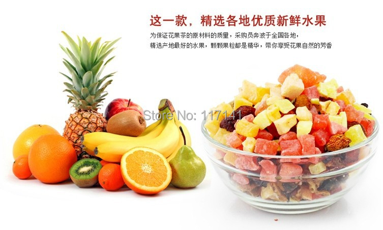 100g chinese fruit tea flower fruit tea green food personal care health care the China flavor tea bag beautiful for lose weight(China (Mainland))