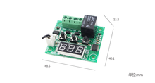 Buy 1PCS W1209 DC 12V heat cool temp thermostat temperature control switch temperature controller thermometer thermo controller 50CM Electronic Trade Co.,Ltd ) for $0.27 in AliExpress store
