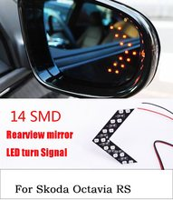 Buy New 2 Pcs 14 SMD LED Arrow Panel Car Rear View Mirror Indicator Turn Signal Light CFEG Skoda Octavia RS for $4.73 in AliExpress store