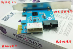 U3-051 PC USB 3 0 2 Internal Ports 20pin Header PCI E Express Card Adapter w NEC Chip