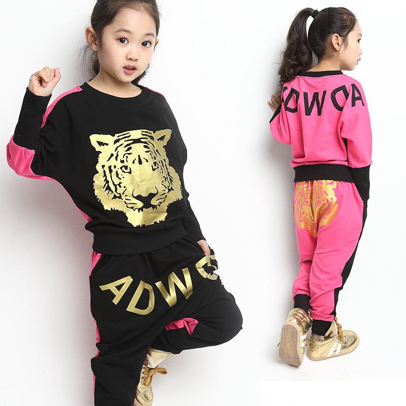 Подростковая Брендовая Одежда Для Девочек Доставка