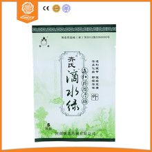 Hot Sale 10 pieces lot DiShuiLv Chinese Traditional Black Medical Plaster Back Pain Relief Patch Health
