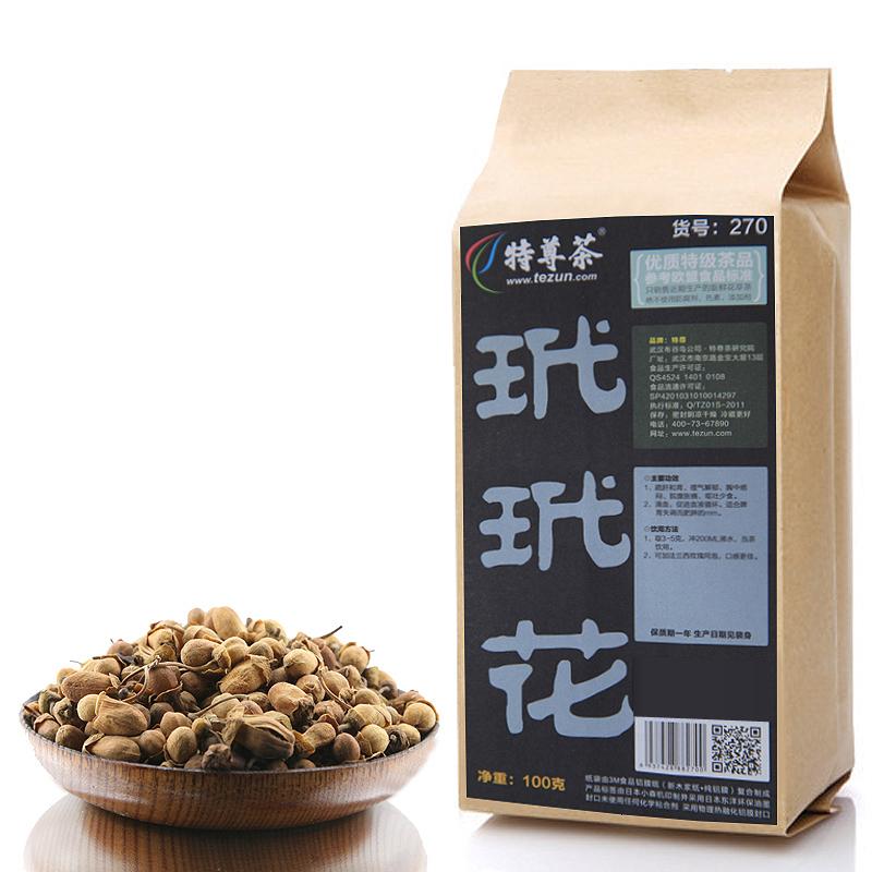 Natural toi flower tea bags 100g toi herbal tea herbal tea<br><br>Aliexpress