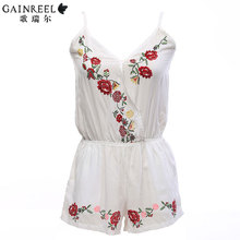 Song Riel spring and summer fashion women s V neck sling piece pajamas sweet water leisure