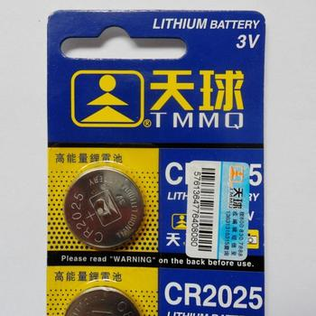 100pcs TMMQ TIANQIU Brand 3V CR2025 Lithium Button Cell Batteries for Watch and Calculator etc. 100pcs per Lot