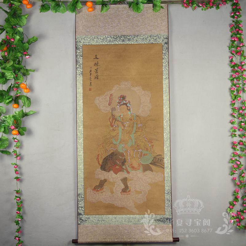 feng shui peinture achetez des lots petit prix feng shui peinture en provenance de. Black Bedroom Furniture Sets. Home Design Ideas