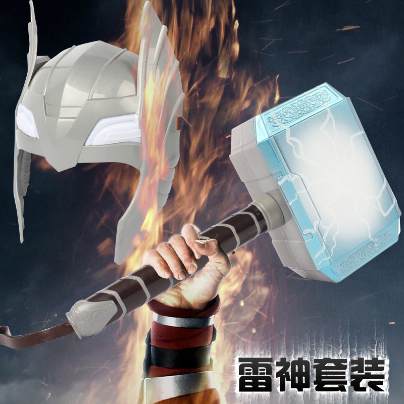2016 New The Avengers Alliance Toy LED Glowing And Sounding Thor's Hammer Toy Thor Cosplay Costume LED Thor Mask action figure(China (Mainland))