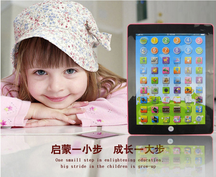 Children educational learning machine Foreign Chinese baby Learning knowledge toy Children Ipad laptop computer toys for kids(China (Mainland))