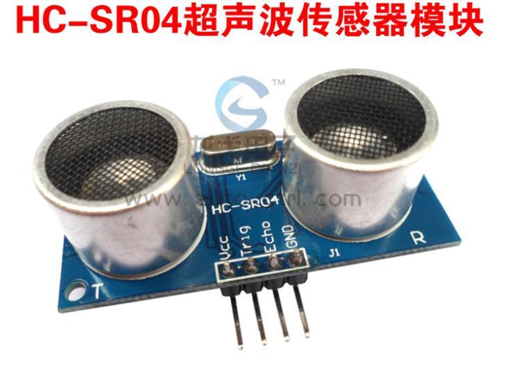 HC-SR04 ультразвуковой датчик,