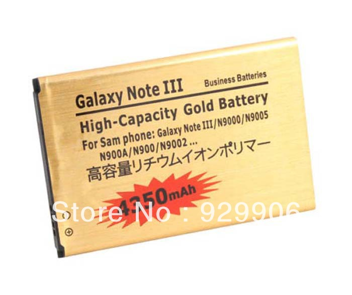 High Capacity High Capacity 4350mah Gold