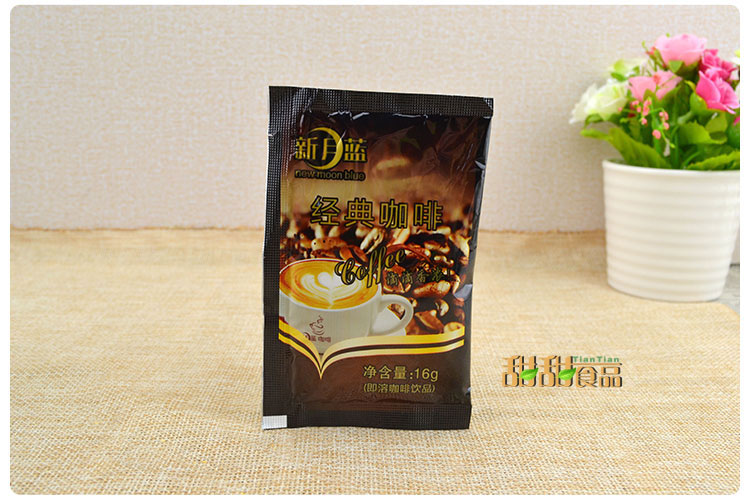 Triad instant coffee powder 16 g bubble bags zero food refreshing drink