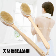 200pcs Wooden Bath Brush Long Handle Shower Back Brush Scrubber Massager Body Brush Massager Bath Shower Exfoliation Brushes(China (Mainland))