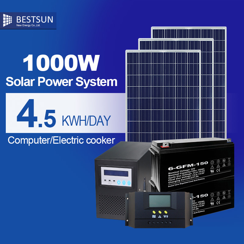 Energy saving high power 1kw solar power system for home use inverter and controller high efficiency photovoltaic system(China (Mainland))