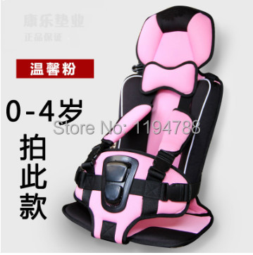 Convertible car seat Isofix car seat Fabric car seat Top quality kids suit for elder baby up baby covers child chair for kid(China (Mainland))
