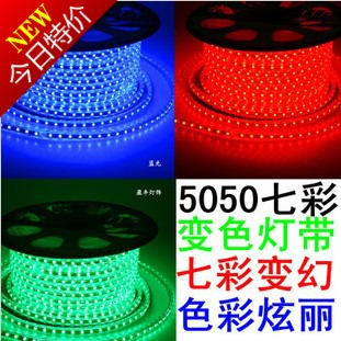 Car motorcycle decoration lamp belt high bright rgb seven multicolour led flexible strip 5050 chip 300 beads(China (Mainland))