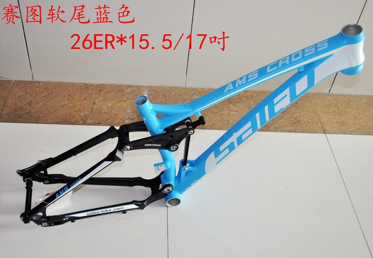 SALTO alloy aluminium 26er 17inch 15inch rear shock full suspension mountain mtb dh downhill bicycles race frame(China (Mainland))