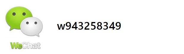 QQ20161019153546