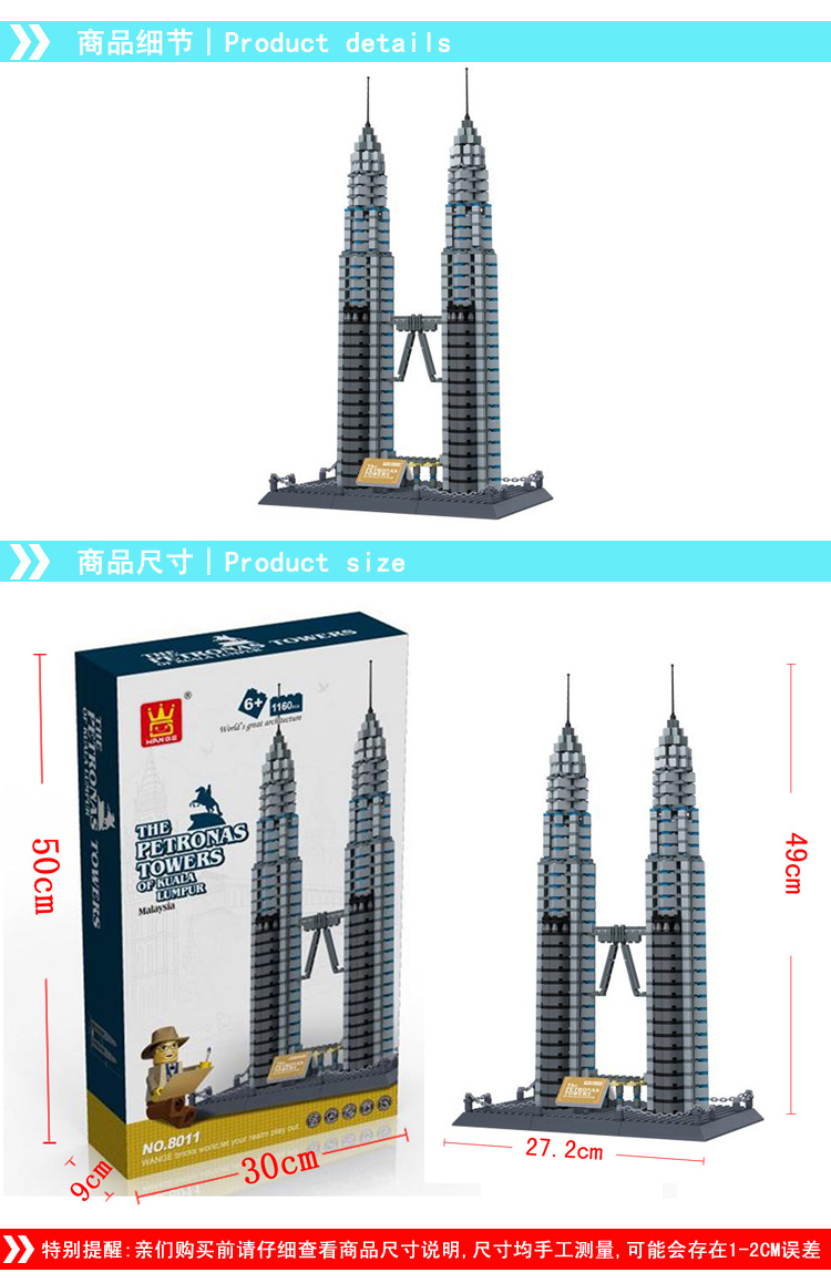 Mannequin constructing kits appropriate with lego metropolis Petronas Towers 3D blocks Instructional mannequin constructing toys hobbies for youngsters