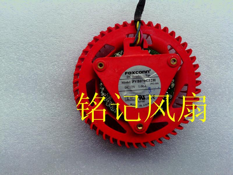 for ATI HD4870 HD4890 HD5850 HD5870 HD5890 Foxconn PVB070G12H 75mm Graphics Video Card Cooler Fan Replacement 37mm 12V 1.00A(China (Mainland))